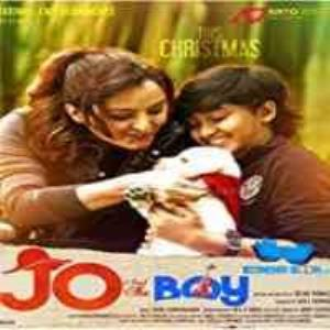 Jo and the Boy (2015) Malayalam Songs Free Mp3 Download ...