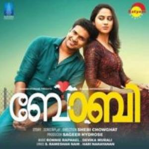 bobby movie mp3 songs free download 320kbps