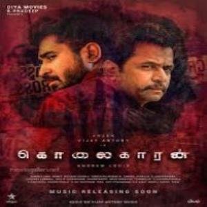 Download Film Kolaigaran 2019
