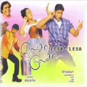Lesa lesa songs lyrics   லேசா லேசா பாடல் வரிகள்.