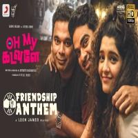 Friendship Anthem Anirudh Oh My Kadavule Tamil Single Mp3 Song