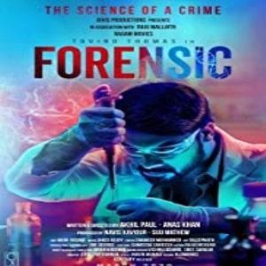 Forensic 2020 Malayalam Movie Songs Mp3 Free Download Maango 123musiq
